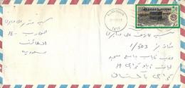 SAUDI ARABIA  1985   AIRMAIL  COVER     TO PAKISTAN. - Saudi Arabia