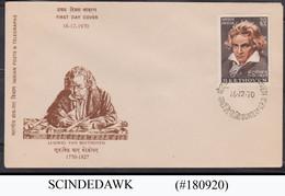 INDIA - 1970 LUDWIG VAN BEETHOVAN FDC - FDC