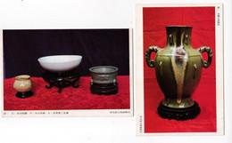"""Singapour  Art Nanyang University Singapore """"Poteries  Vase  """"  Lot De 2 Cartes TBE - Singapore"""