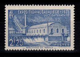YV 430 Exposition De L'eau à Liege N** Cote 37 Euros - Frankreich