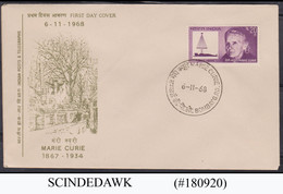 INDIA - 1968 MARIE CURIE FDC - FDC