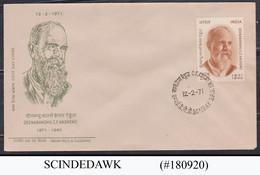 INDIA - 1971 DEENABANDHU C.F. ANDREWS FDC - FDC