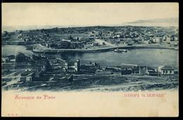 ὁ Πειραιεύς Pirée Souvenir Du - Greece