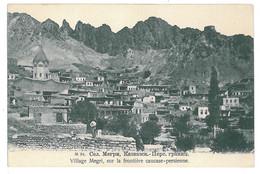 AR 3 - 15190 MEGRI, Armenia - Old Postcard - Unused - Armenia