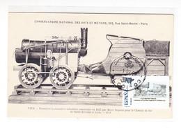 TREN FRANCIA AÑO 1827, CON SELLO REPRODUCIENDO LA POSTAL, CIRCULADO EN ALCOY (ESPAÑA) CON MATASELLO DEL 1-07-2009- RARO - Trenes