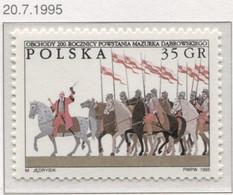 Poland 1995 Mi 3548, Polish National Anthem, Józef Wybicki, Music, Folk, Song, Polish Legions MNH** - Music