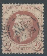 Lot N°58411  Variété/n°26B, Oblit Cachet à Date De  PARIS Vaugirard, Seine (60), Filet Coin NORD EST - 1863-1870 Napoleone III Con Gli Allori