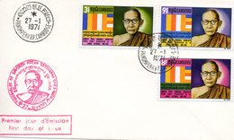 Le Grand érudit FDC 1971 - Cambodia