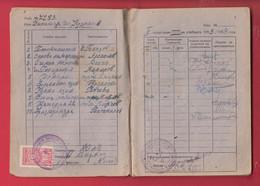 250751 / 1953 Student's Record Book - Higher Financial And Economic Institute - Svishtov , Revenue Bulgaria - Diploma & School Reports