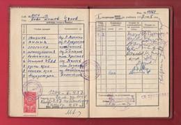 "250752 / 1957 Student's Record Book - Higher Agricultural Institute ""Georgi Dimitrov"" - Sofia , Revenue Bulgaria - Diploma & School Reports"