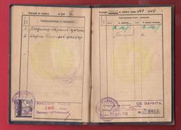 250754 / 1947 Student's Record Book - State Academy Of Music - Sofia - Violinist , Revenue Bulgaria - Diploma's En Schoolrapporten