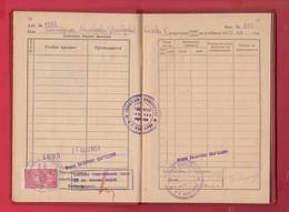 250755 / 1951 Student's Record Book - St. Kliment Ohridski University - Sofia - Faculty Of Philology ,  Revenue Bulgaria - Diploma & School Reports