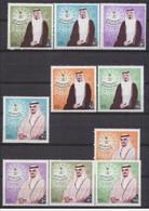1982 Complete 2 Set KING FAHAD AND PRINCE ABDULLAH  SAUDI ARABIA   MINT NH - Saudi Arabia