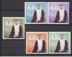SAUDI ARABIA 1982 KING ABDULLAH  ALSAUD , SET  ,MNH - Saudi Arabia