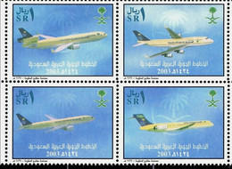 1999 Saudi Arabia  SAUDI ARABIA AIR LINES SET MINT NH - Saudi Arabia