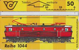 TARJETA DE AUSTRIA DE UN TREN (TREN-TRAIN-ZUG) - Treni