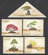 PE335 2014 BONSAI TREES FLOWERS FLORA NATURE 1SET MNH - Alberi