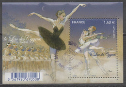 FRANCE 2016 __   N°  F5084 __OBL  VOIR SCAN - Used Stamps