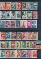 FRANCE - COLLECTION  DE 252 TIMBRES NEUFS* AVEC CHARNIERE OU GOMME ALTEREE POUR ETUDE - Collections