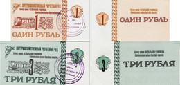 Ukraine - Izmail Set 2 Pcs 1+3 Rubles - Local Money UNC - Ucrania