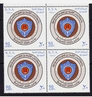 1976 Saudi Arabia ISLAMIC CONFERENCE BLK4  COLLECTION  Of Mideast   Mint NH Set - Saudi Arabia