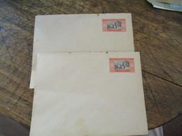 Lot De 2 Entier Postal Senegal Afrique Occidentale Francaise 25 Orange Noir Enveloppe Entiers Postauxe - Sénégal (1887-1944)