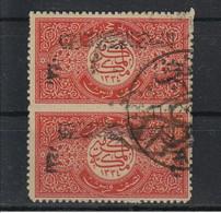 1916 Hejaz PAIR Saudi-Arabia--Collection1/2G HASHMIYAH POSTAL CANCLED FIND USED - Saudi Arabia
