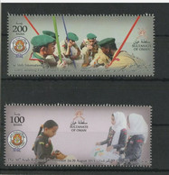 SULTANATE OMAN 2013  SCOUTING OMAN YOUTH  DAY  SET COLLECTION ITEM MINT NH - Oman