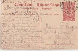 """CONGO BELGE : GUERRE . ENTIER POSTAL . DATE DE """" KILOSSA """" . POUR LA FRANCE . 1917 . - Belgian Congo"""