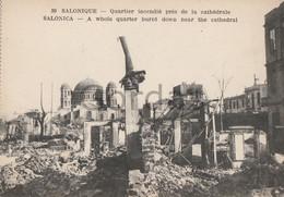 Greece - Salonique - Quartier Incendie Pres De La Cathedrale - Grecia