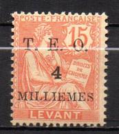 Col17  Colonie Syrie N° 14 Neuf X MH Cote 3,00€ - Unused Stamps