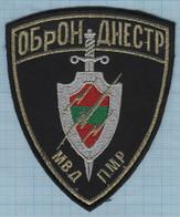 PMR. Transnistria / Patch Abzeichen Parche Ecusson / Special Forces. Police. SWAT. - Patches