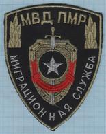 PMR. Transnistria / Patch Abzeichen Parche Ecusson / Migration Service . Police. - Patches