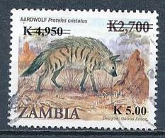 °°° ZAMBIA - AARDWOLF - 2018 °°° - Zambia (1965-...)
