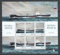 St Kitts MNH - TIMBER CARRIER MS PETROMINSK SHEET 1 - Schiffe