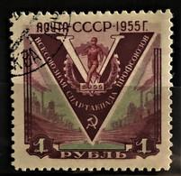 USSR 1955 - Canceled - Zag# 1767 - Gebraucht