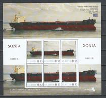 St Kitts MNH - CAPE SIZE BULK CARRIER SHIP MS SONIA SHEET 1 - Schiffe