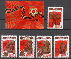 USSR 1985 Sol# 5617-22** VICTORY OVER FASCISM, 40th ANNIV. - Ongebruikt