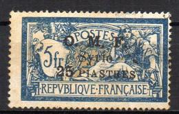 Col17  Colonie  Syrie N° 73 Oblitéré  Cote 26,00€ - Syrie (1919-1945)