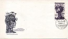 TCHECOSLOVAQUIE. N°1314 De 1963 Sur Enveloppe 1er Jour. Congrès Scientifique. - Sciences