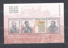 POLAND 2008 - 450 YEARS Of THE POLISH POST MS MNH - Blocks & Sheetlets & Panes
