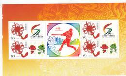 China 2010 The 17th Jiangsu Games Baseball Special Sheet - Ongebruikt