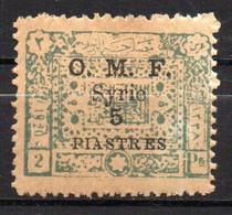 Col17  Colonie  Syrie N° 80 Neuf X MH  Cote 9,00€ - Unused Stamps