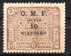 Col17  Colonie  Syrie N° 81 Neuf X MH  Cote 18,00€ - Siria (1919-1945)