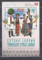 POLAND 2013 TRADITIONAL FOLK COSTUMES MS MNH - Blocks & Sheetlets & Panes