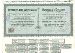 Action Au Porteur 1926 / Titre Banque D'Orient à Athènes De Francs Or 125 - Autres