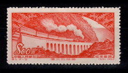 Chine - YV 955 NSG MNG As Issued - 1949 - ... Volksrepublik