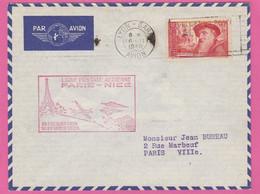 N°344 (YT) Seul Sur Lettre - Auguste Rodin- Lettre Par Avion Lyon - Paris 1938 - France