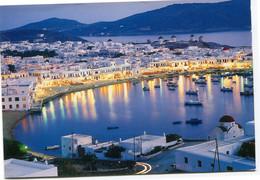 1996 Greece - Mykonos - Port Haven - Ed Hattalis - Gelopen Kaart - Grecia
