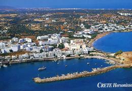 Greece Kreta Crete Hersonissos -  Panorama  - Ed Adam - Gelopen Kaart - Grecia